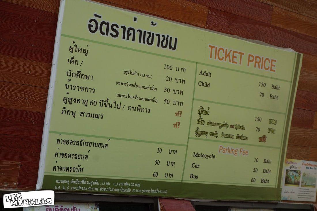 lesmanalas_zoo_khon_kaen_ticket