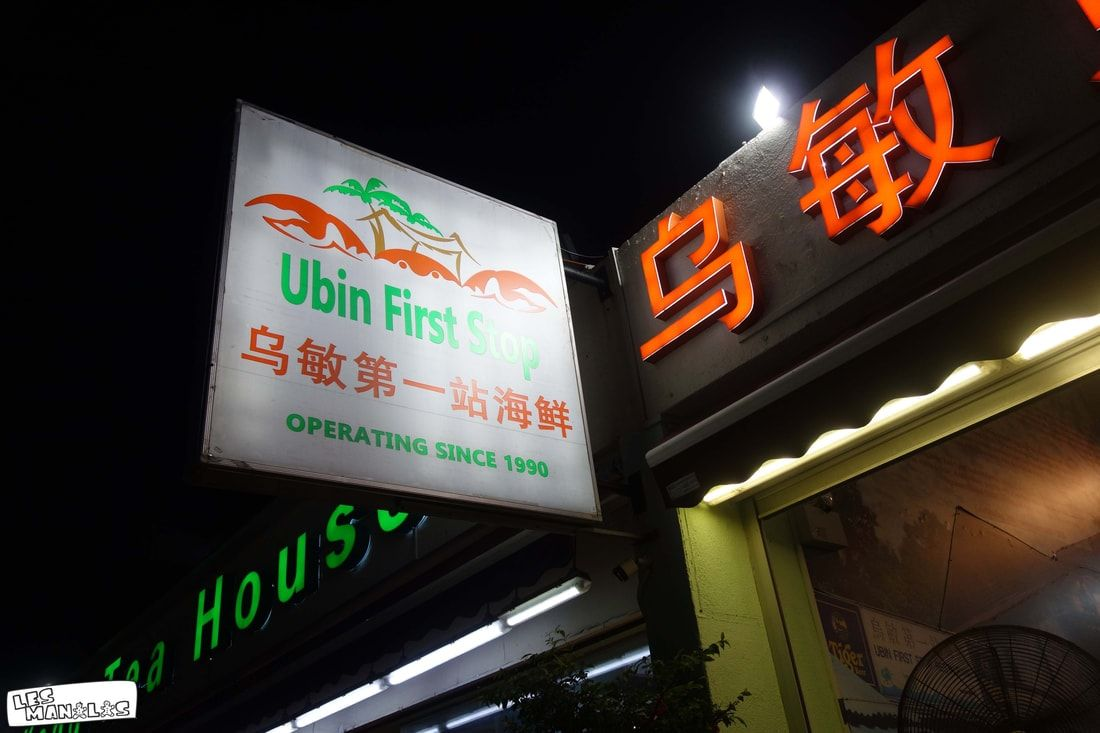 lesmanalas-singapour-seafood2_orig